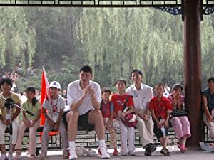 Yao Ming and Children Affected b HIV/AIDS