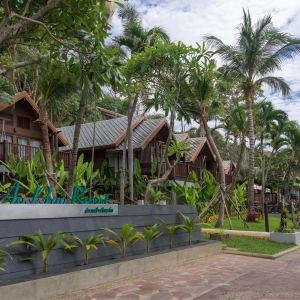 Ayutthaya & Mae Klong ab Bangkok: exterior: Thailand Ao Prao Resort