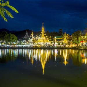 Soft Adventure Nordthailand ab Chiang Mai: Thailand Nordthailand Mae Hong Son