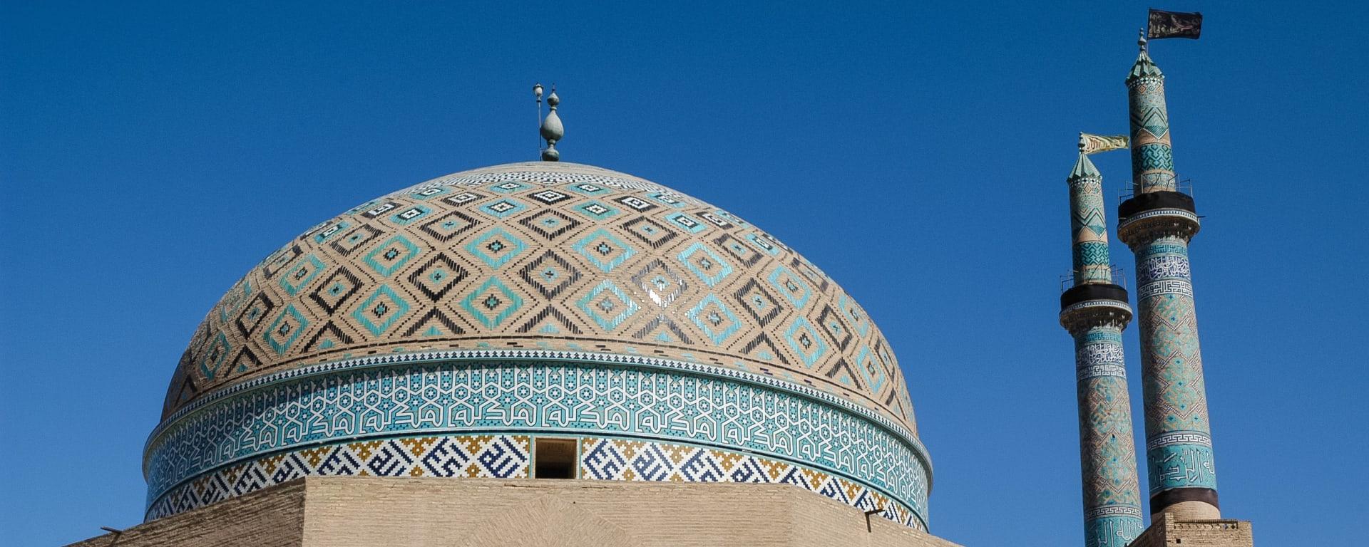 Iran entdecken mit Tischler Reisen: Iran Yazd Jame Moschee