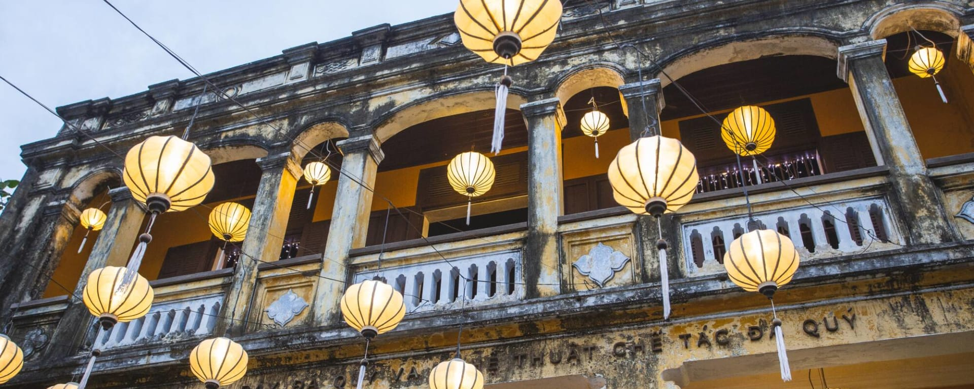 Vietnam entdecken mit Tischler Reisen: Vietnam Hoi An Altstadt