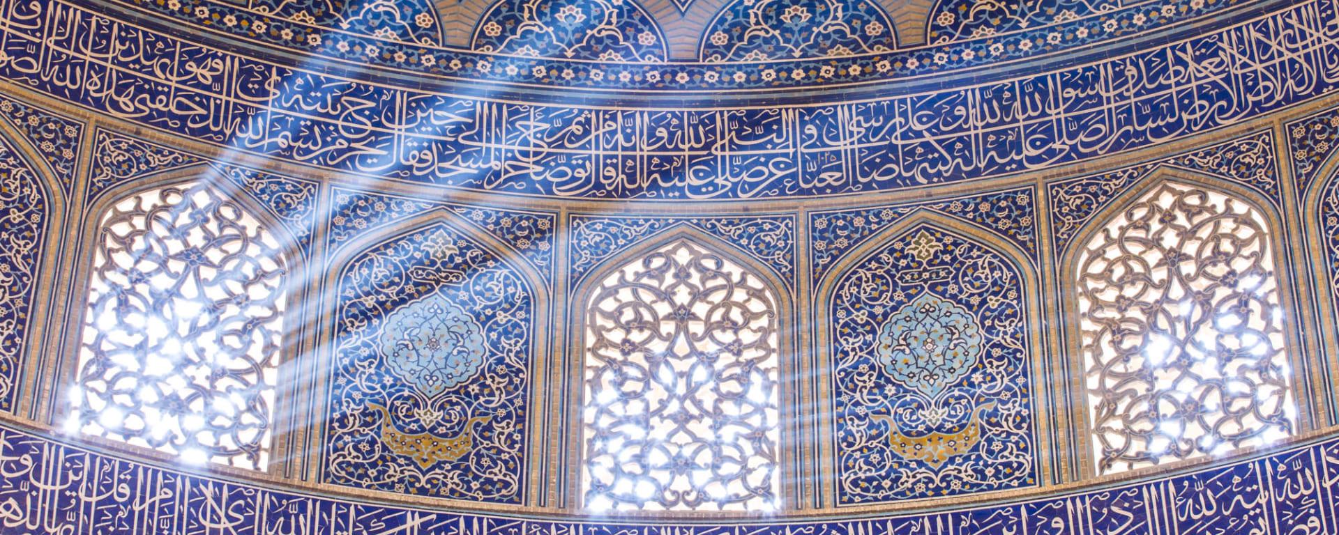 Iran entdecken mit Tischler Reisen: Iran Isfahan Sheikh Lotfollah Moschee