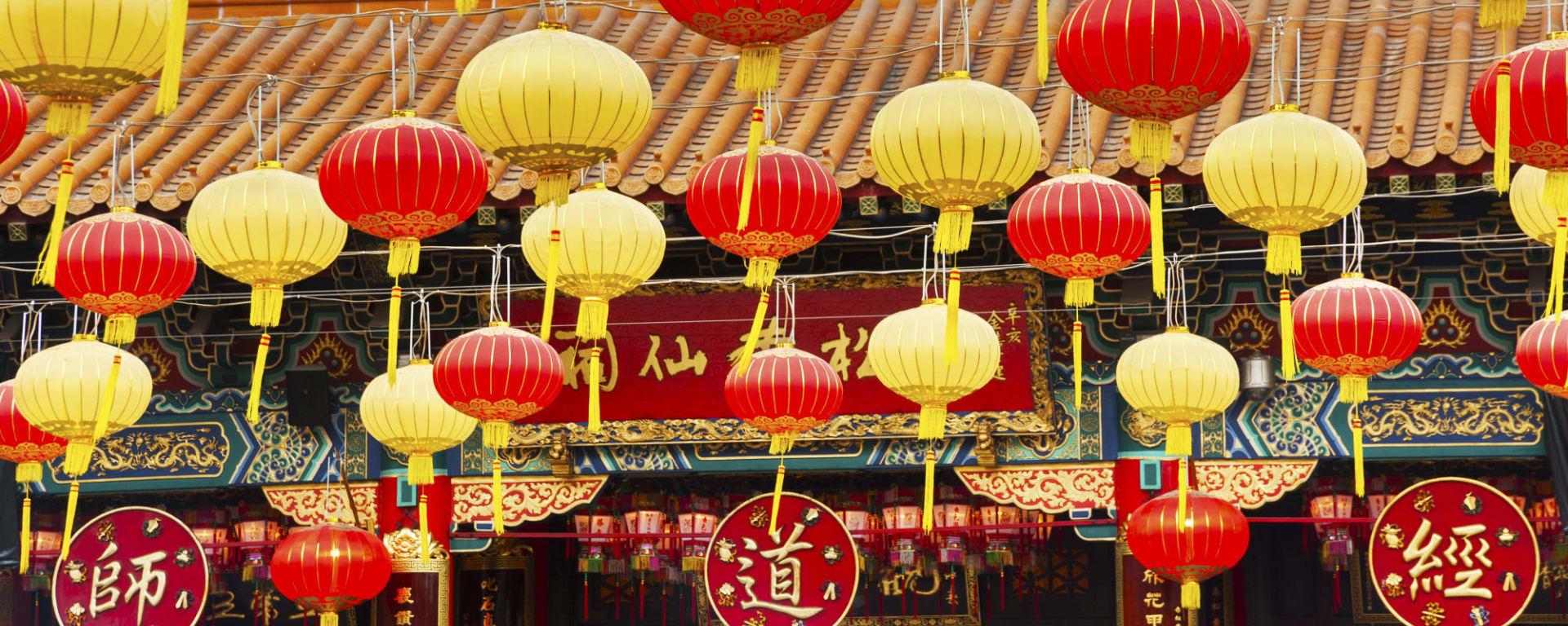 Hong Kong entdecken mit Tischler Reisen: Hong Kong Wong Tai Sin Tempel Laternen