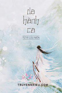 Da Hanh Ca - Tu Vi Luu Nien