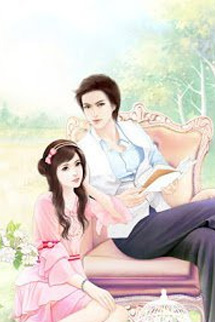 Cung Con Dan Vo Ve - Dich Duong Thien Vy