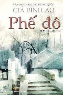 Phe Do - Gia Binh Ao