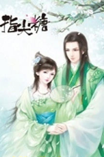 Su Phu Con Yeu Nguoi - Bi Ngan Vong Xuyen