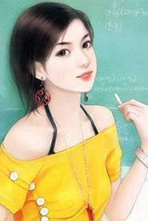 Ong Xa Tong Tai Muon Tai Hon - Moc That That