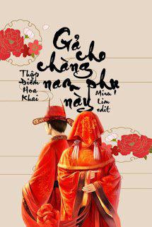 Ga Cho Chang Nam Phu Nay - Thap Diem Hoa Khai