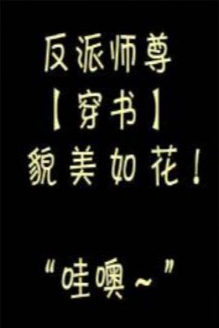 Su Ton Phan Dien Xinh Dep Nhu Hoa Xuyen Sach - Phong Khong