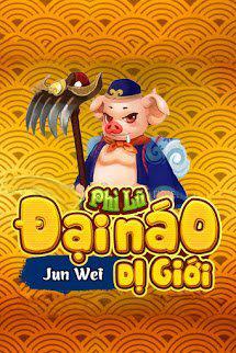 Phi Lu Dai Nao Di Gioi - Junwei