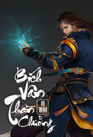 Bich Van Than Chuong - Vo Danh
