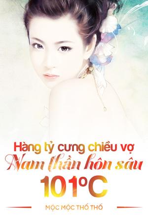 Hang Ty Cung Chieu Vo Nam Than Hon Sau 101degree Celsius - Moc Moc Tho Tho