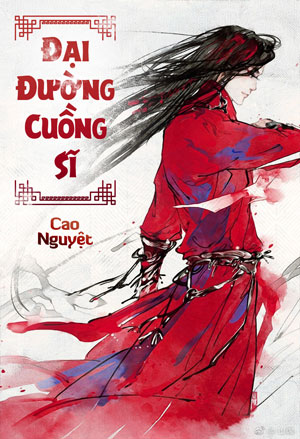 Dai Duong Cuong Si - Cao Nguyet