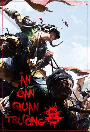 An Oan Quan Truong - Doc Co Hong