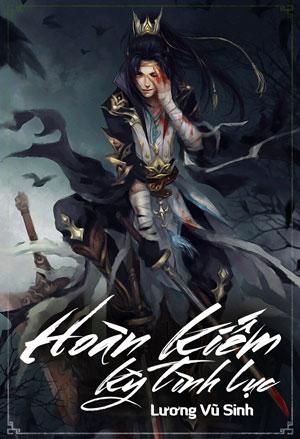 Hoan Kiem Ky Tinh Luc - Luong Vu Sinh