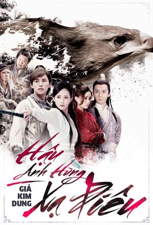 Hau Anh Hung Xa Dieu - Gia Kim Dung