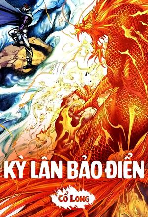 Ky Lan Bao Dien - Co Long