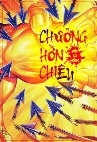 chuong hon chieu - doc co hong