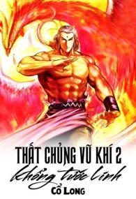 khong tuoc linh - co long