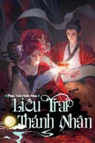 lieu trai dai thanh nhan - phat tien hien hoa