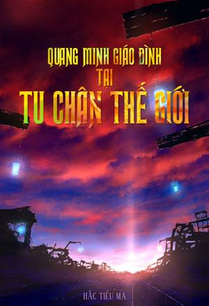 Quang Minh Giao Dinh Tai Tu Chan The Gioi - Hac Tieu Ma