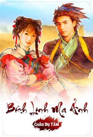 Bich Linh Ma Anh - Chau Du Tam