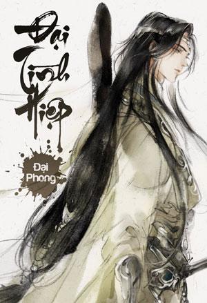 Dai Tinh Hiep - Vo Danh