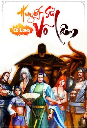 Huyet Su Vo Lam - Co Long