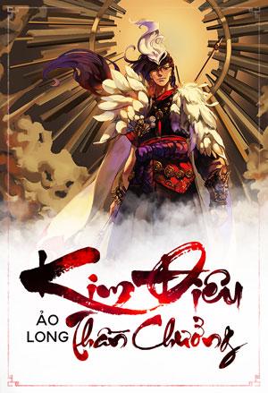 Kim Dieu Than Chuong - Ao Long