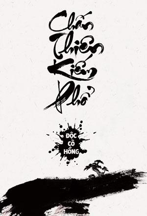 Chan Thien Kiem Pho - Doc Co Hong