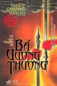 ba vuong thuong - co long