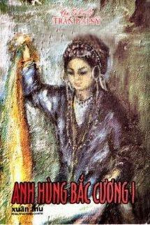 Anh Hung Bac Cuong - Yen Tu Cu Si Tran Dai Sy