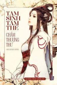 tam sinh tam the cham thuong thu quyen thuong - duong that cong tu