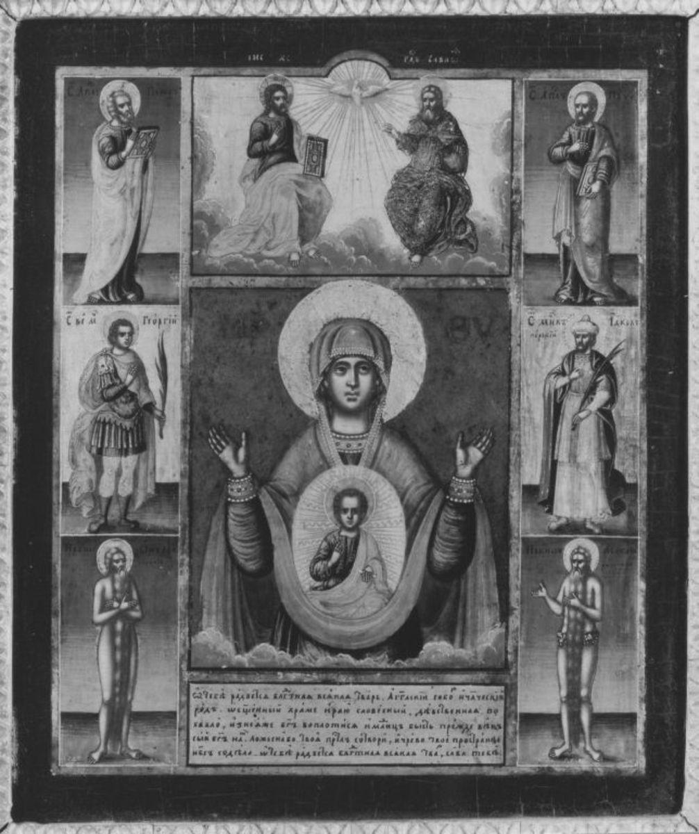 Ikone: Maria mit Kind, Heilige Dreifaltigkeit und Heilige