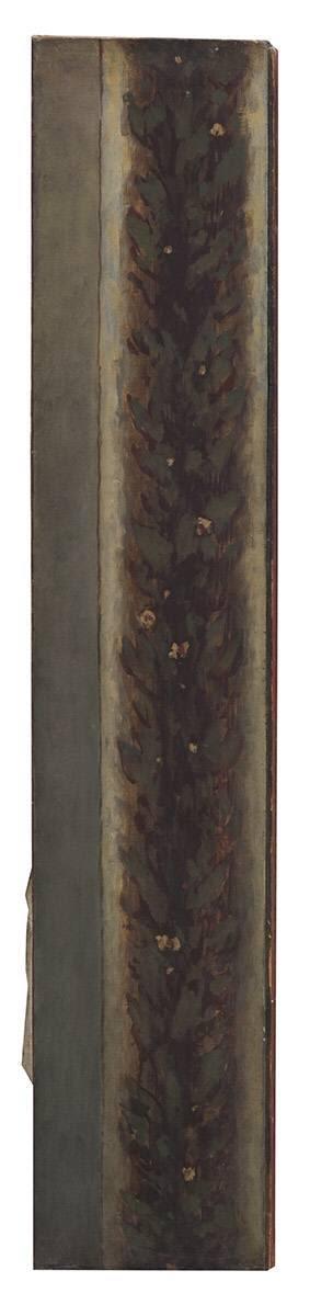 """Dekorative Erweiterung des Bildes """"Die Werbung"""" von Hans von Marées (Inv. Nr. 7855 a-c)"""