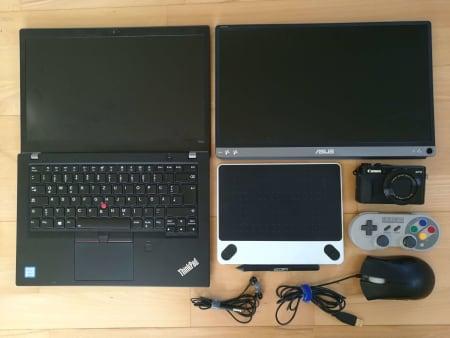 Meine Hardware