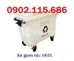 Thùng rác 660L, thùng rác 660 lít, xe gom rác 660L, thùng rác 660L có  - Hình ảnh 3/4