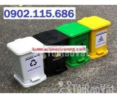 Thùng rác đạp chân, thùng rác y tế, thùng rác nắp đạp chân, - Hình ảnh 2/2