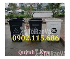 Thùng rác nhựa 60L, thùng rác 60L có bánh xe, thùng rác y tế 60L, - Hình ảnh 2/2