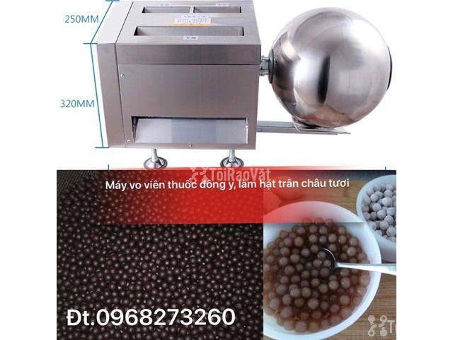 Máy làm viên hoàn thuốc đông y DZ20 kích cỡ viên uống 6mm - 1/1