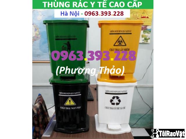 Thùng rác 15L đạp chân, Thùng rác HDPE, Thùng rác y tế cao cấp - 1/3
