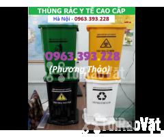 Thùng rác 15L đạp chân, Thùng rác HDPE, Thùng rác y tế cao cấp - Hình ảnh 1/3
