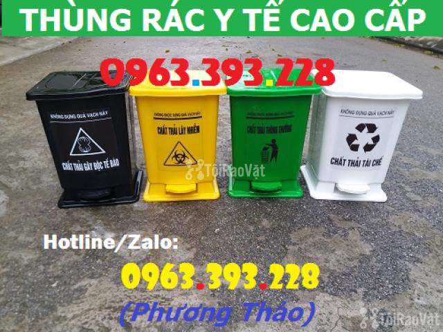 Thùng rác 15L đạp chân, Thùng rác HDPE, Thùng rác y tế cao cấp - 2/3