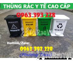 Thùng rác 15L đạp chân, Thùng rác HDPE, Thùng rác y tế cao cấp - Hình ảnh 2/3