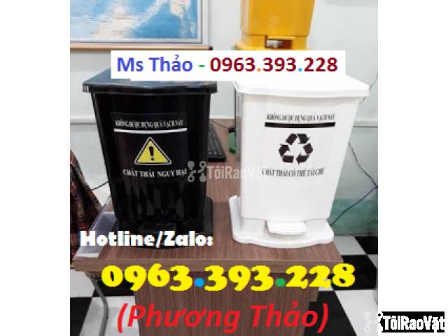 Thùng rác 15L đạp chân, Thùng rác HDPE, Thùng rác y tế cao cấp - 3/3