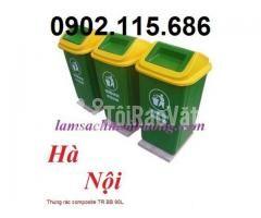 Thùng rác nhựa 90 lít, thùng rác công cộng 90 lít, thùng đựng rác y tế - Hình ảnh 1/3