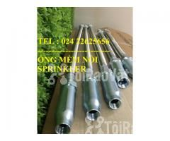 Dây INOX kết nối đầu phun sprinkler - đạt 16bar - chứng chỉ LPCB/FM/UL - Hình ảnh 1/6