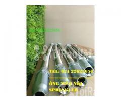 1200mm - Ống Dẻo INOX nối SPRINKLER chữa cháy – DJ25UB1200 – Daejin - Hình ảnh 2/6