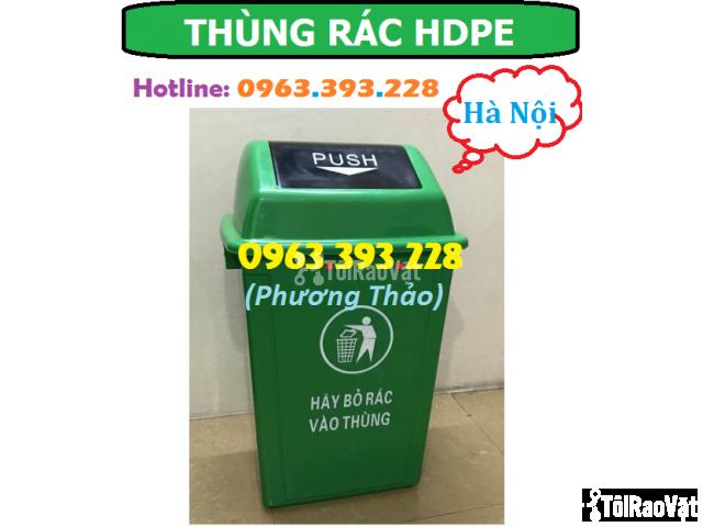 Thùng rác HDPE 60L nắp bập bênh, Thùng rác nhựa cao cấp - 1/3